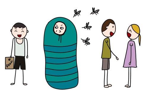 Mosquito3